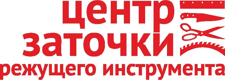 РЕПРОС